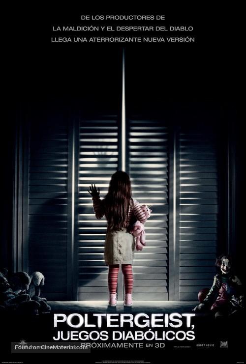 Poltergeist - Mexican Movie Poster