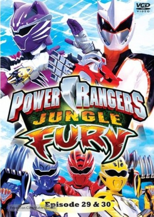 Power rangers jungle fury dvd cover power rangers jungle fury dvd cover voltagebd Choice Image