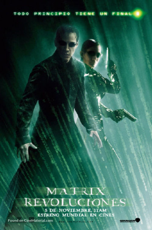The Matrix Revolutions - Argentinian poster