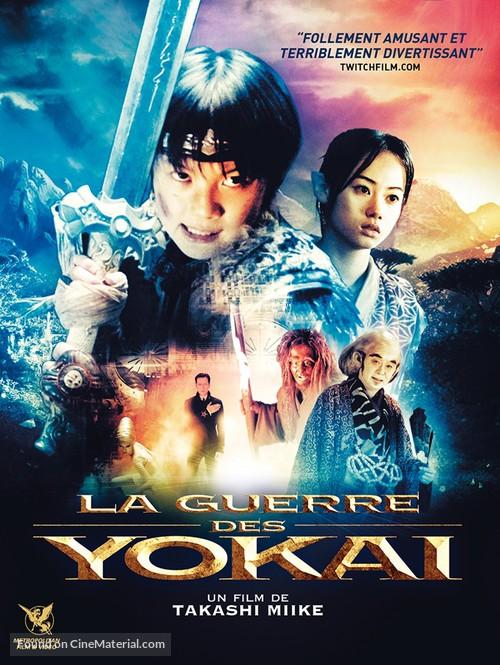 Yôkai daisensô - French DVD movie cover