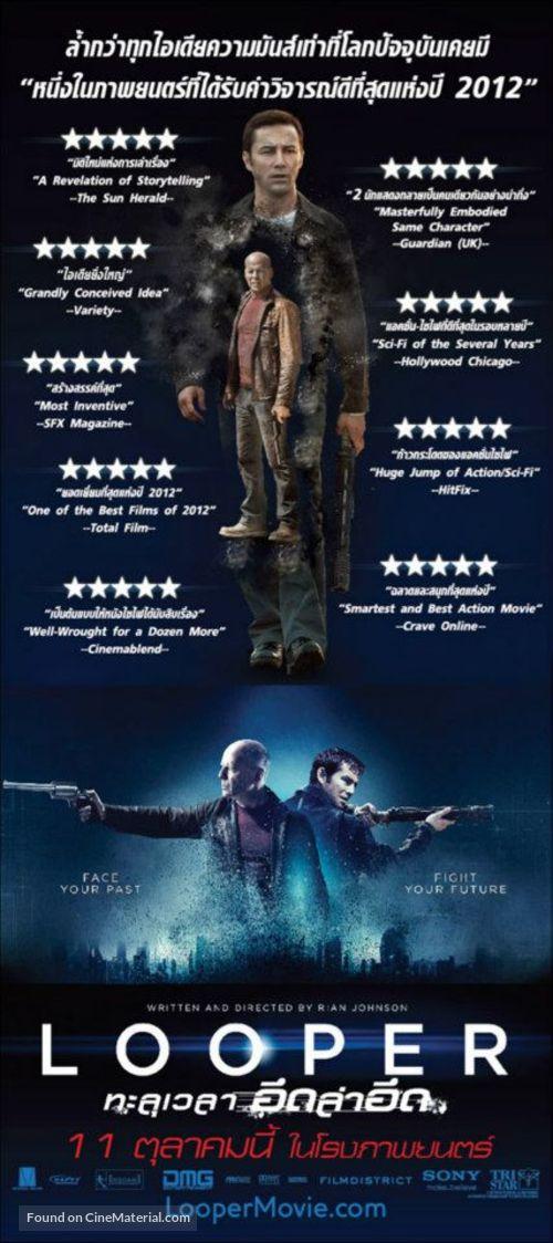 Looper 2012 Thai Movie Poster