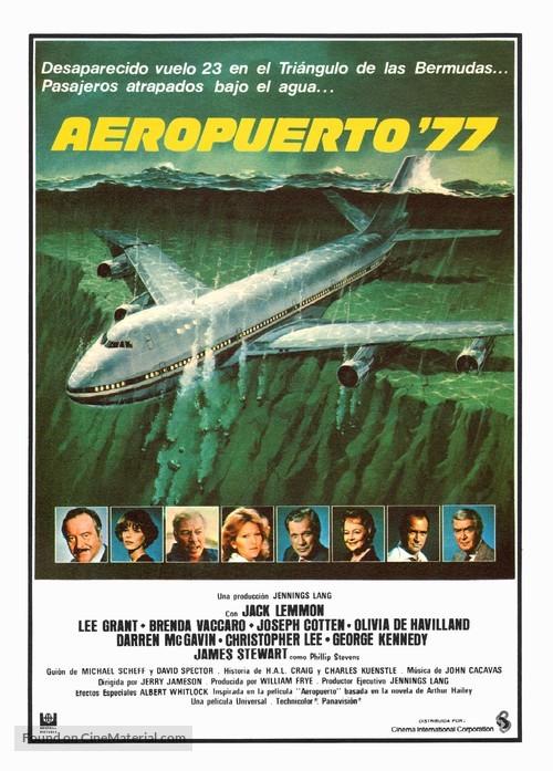 Airport '77 - Spanish Movie Poster