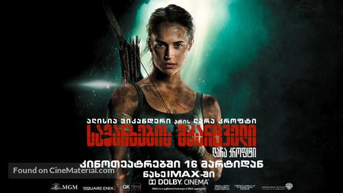 Tomb Raider 2018 Georgian Movie Poster