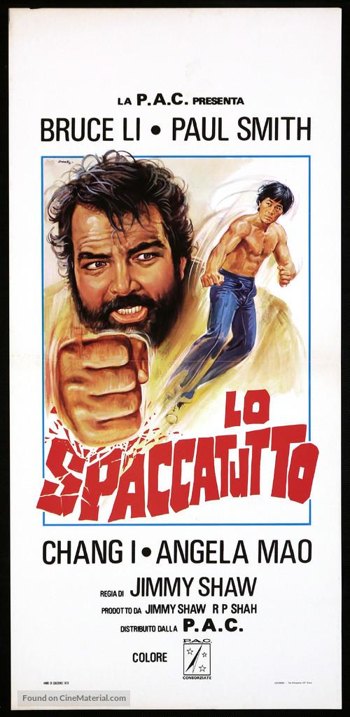 Da juan tao - Italian Movie Poster