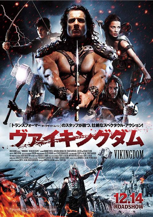 Vikingdom - Japanese Movie Poster