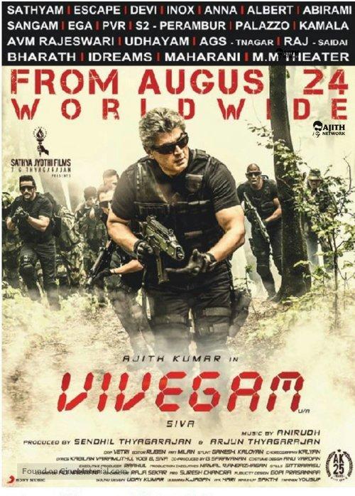 Vivegam full movie in hindi dubbed 360p & 480p & 720p