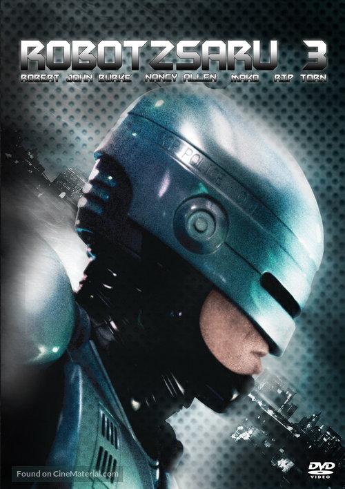 RoboCop 3 Hungarian dvd cover