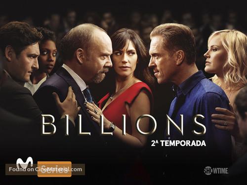 """Billions"" - Spanish Movie Poster"