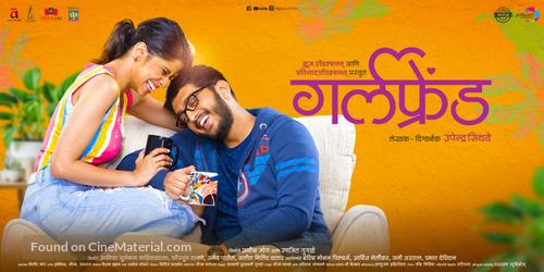 Girlfriend - Indian Movie Poster