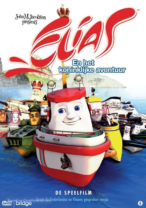 Elias og kongeskipet - Dutch DVD movie cover