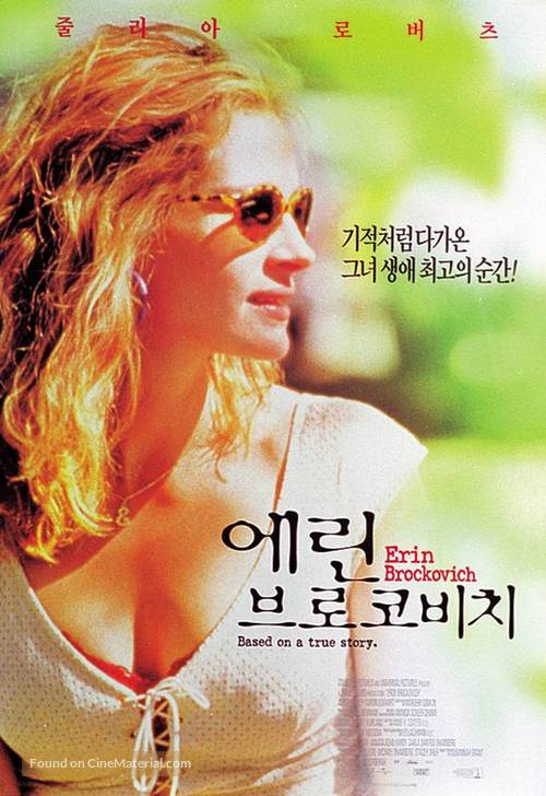 Erin Brockovich - South Korean Movie Poster