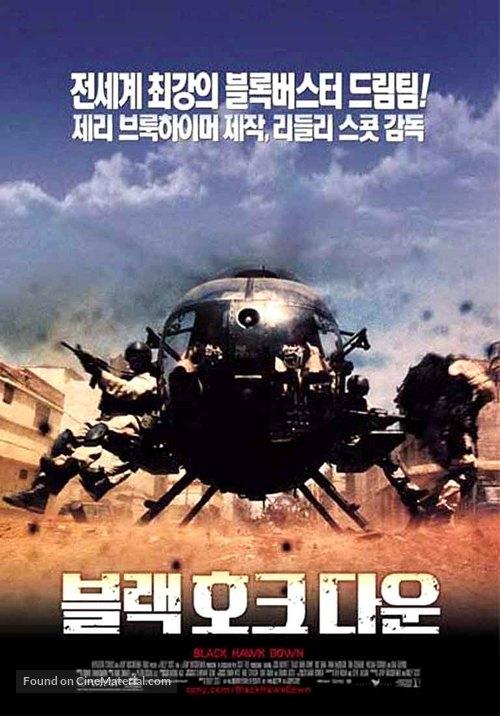 Black Hawk Down - South Korean Movie Poster