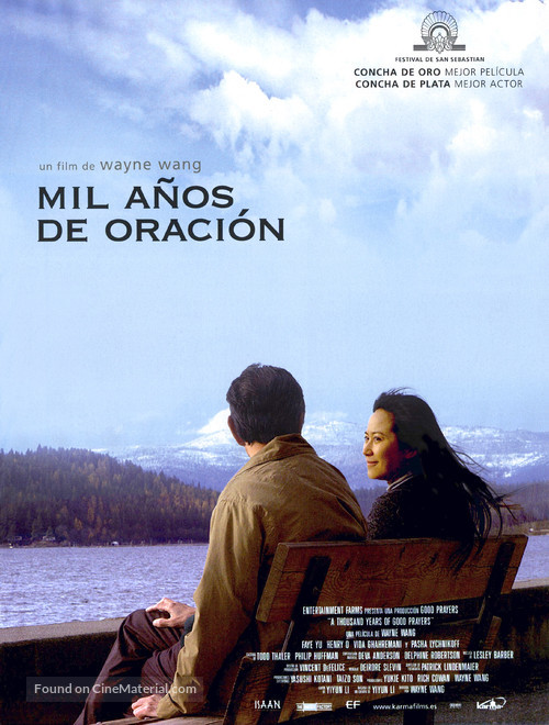 A Thousand Years of Good Prayers - Spanish Movie Poster