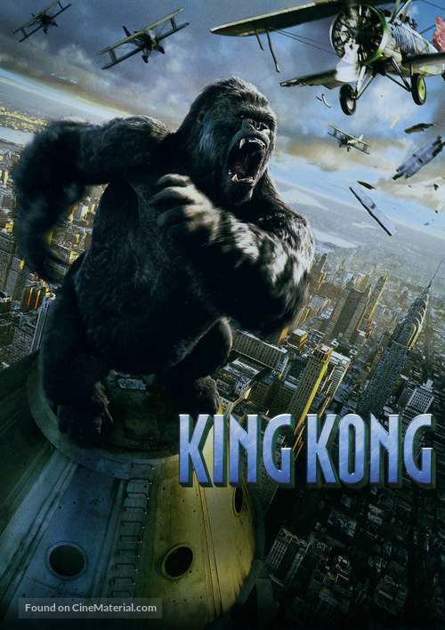 King Kong - DVD movie cover