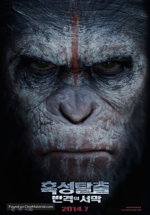 Dawn of the Planet of the Apes - South Korean Movie Poster