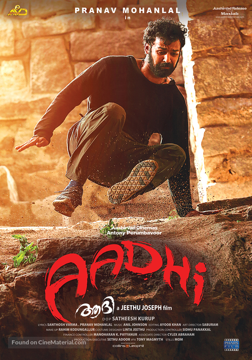 Aadhi - Indian Movie Poster
