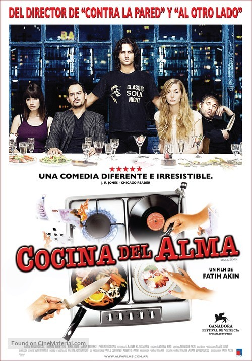 Soul Kitchen (2009) movie posters