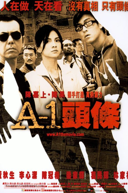 A 1 - Chinese poster