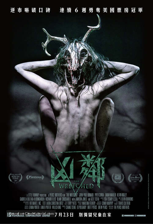 The Wretched - Hong Kong Movie Poster