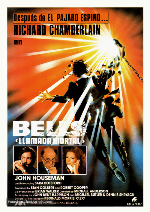 Murder by Phone - Spanish Movie Poster