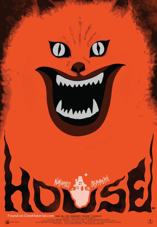Hausu - Movie Poster