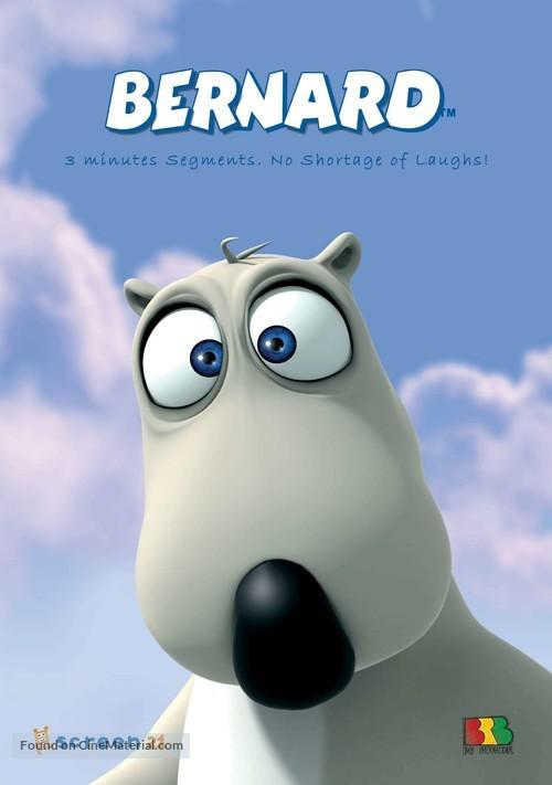 """Bernard"" - Movie Poster"