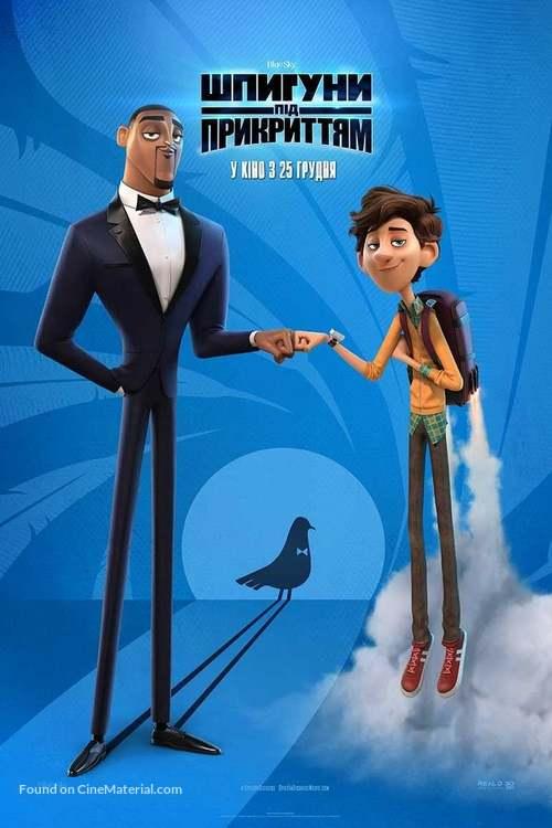 Spies in Disguise - Ukrainian Movie Poster