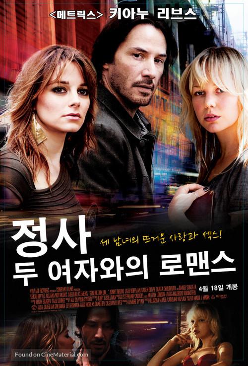 Generation Um... - South Korean Movie Poster