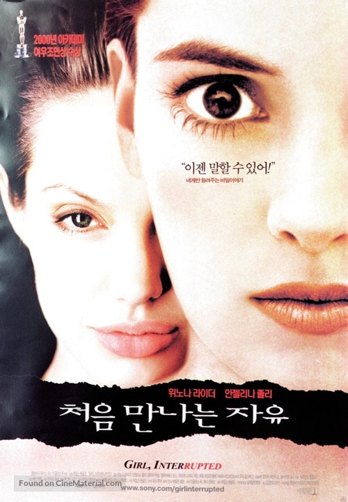 an overview of the movie girl interrupted