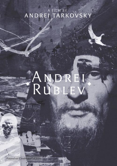 Andrey Rublyov - British Movie Cover