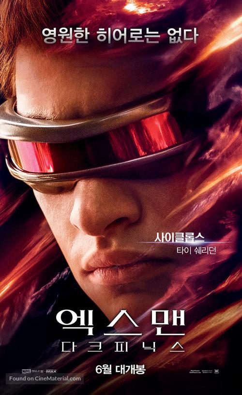 Dark Phoenix - South Korean Movie Poster
