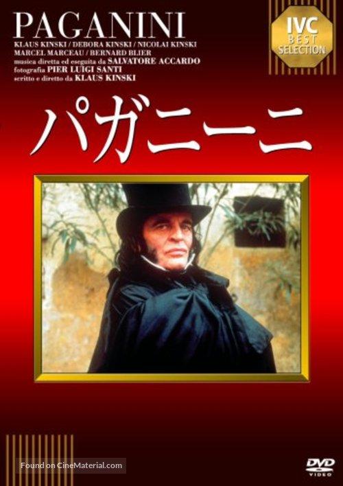 Kinski Paganini - Japanese Movie Cover