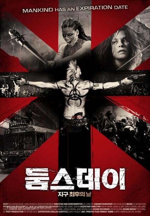 doomsday south korean movie poster