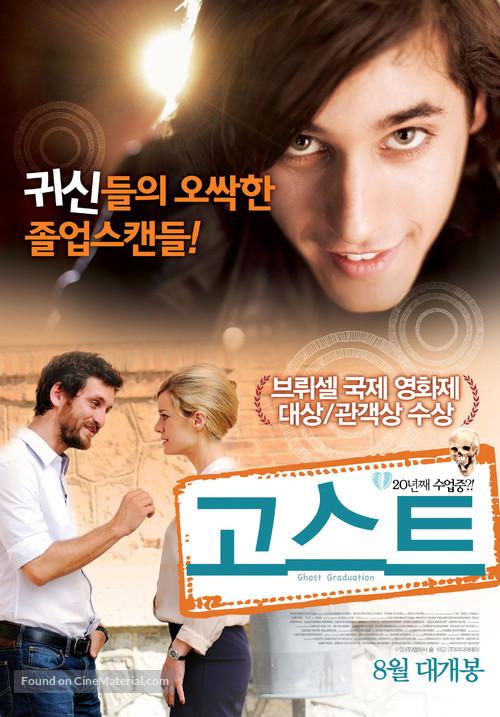 Promoción fantasma - South Korean Movie Poster
