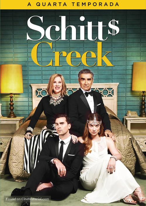 """Schitt's Creek"" - Brazilian Movie Cover"