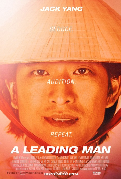A Leading Man - Movie Poster