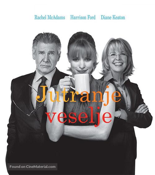 Morning Glory - Slovenian Movie Poster