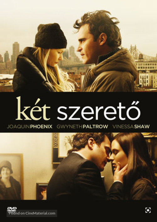 Two Lovers - Hungarian DVD movie cover