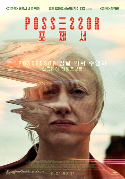Possessor (2020) South Korean movie poster
