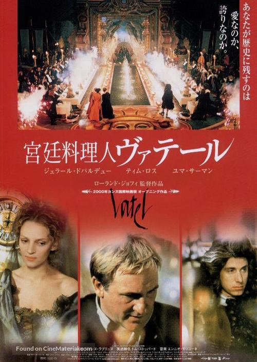 Vatel - Japanese Movie Poster