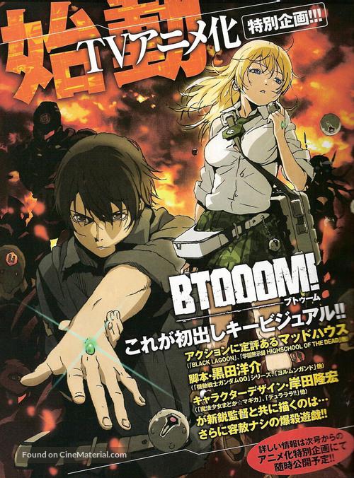 """""""Btooom!"""" - Japanese Movie Poster"""