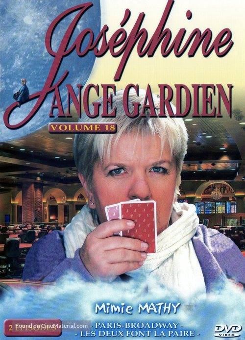 """Joséphine, ange gardien"" - French DVD cover"