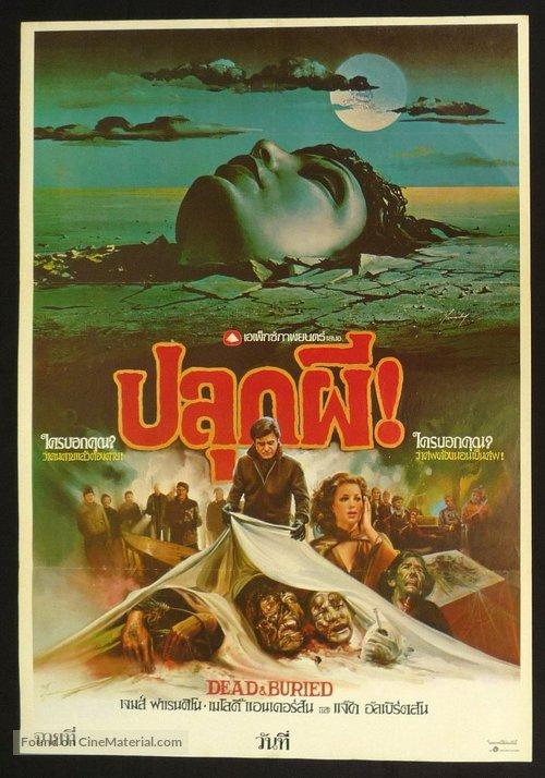 Dead & Buried - Thai Movie Poster