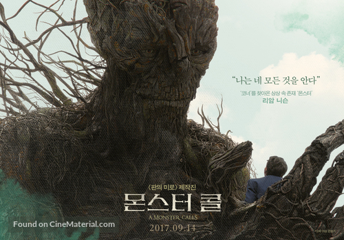 A Monster Calls - South Korean Movie Poster