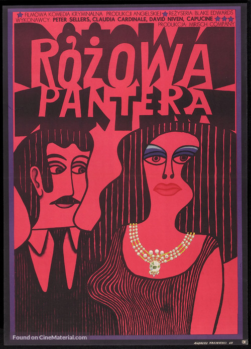 The Pink Panther - Polish Movie Poster