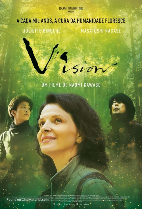 Vision - Brazilian Movie Poster