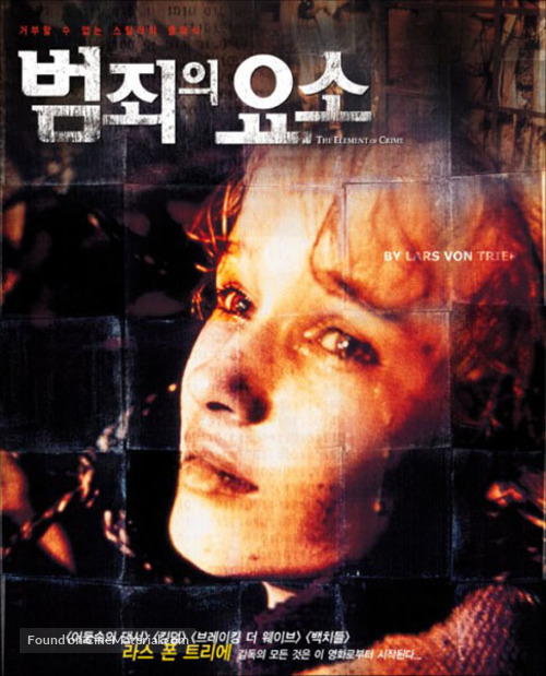 Forbrydelsens element - South Korean Movie Poster