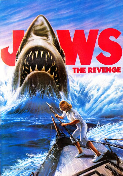 Jaws: The Revenge - Movie Poster