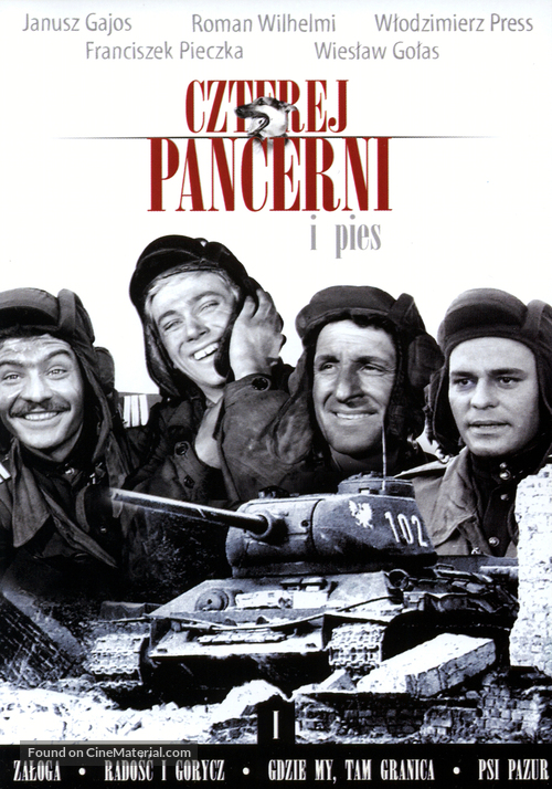 """Czterej pancerni i pies"" - Polish DVD movie cover"
