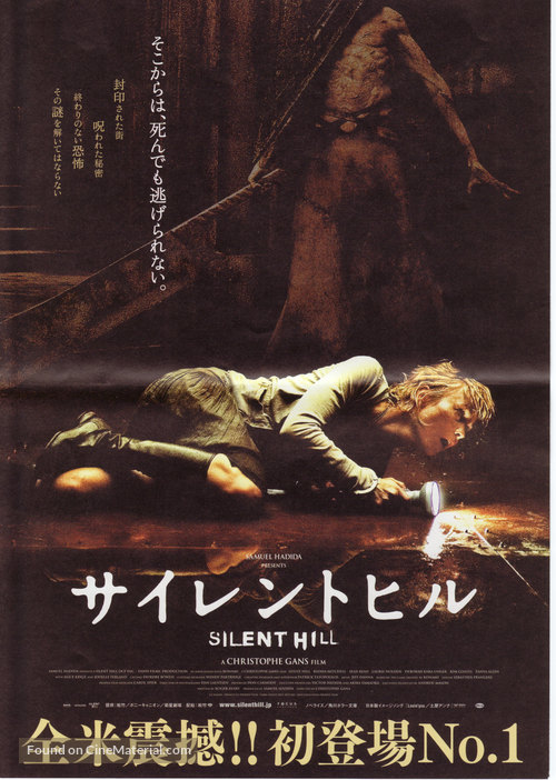 silent hill 2006 movie poster